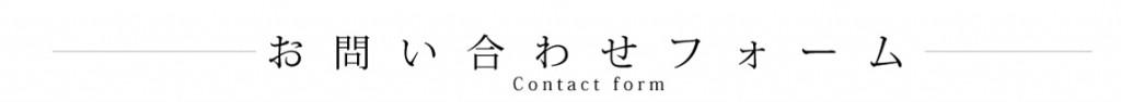 company12